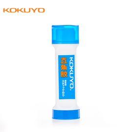 KOKUYO 国誉KOKUYO国产固体直角胶  多规格可选