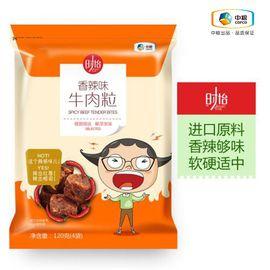 中粮 时怡优选牛肉粒(香辣味)120g