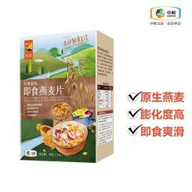 悠采 澳洲即食燕麦片480g燕麦片澳洲麦源营养早餐坚果颗粒即食水果燕麦片