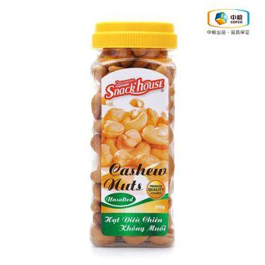 中粮 Snack House零食屋焗腰果(无盐)300g 越南进口