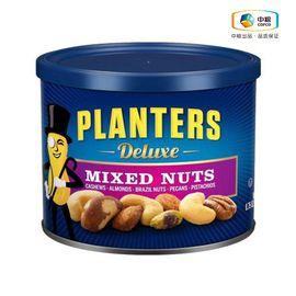 绅士 牌(Planters)精选混合坚果每日坚果248g美国进口 休闲零食 坚果炒货 成人款巴旦木腰果,巴西果,碧根果,开心果