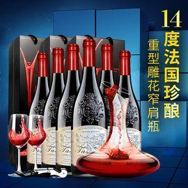 拉撒 人人酒  【全套酒具】14度珍藏红酒法国原装原瓶进口红酒拉撒菲干红葡萄酒整箱750ml*6单支扫码价888