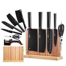 OOU 精品黑刃刀具七件套德国工艺不锈钢