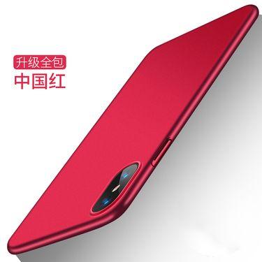 图拉斯  iPhone X手机壳 苹果X全包保护套 中国红