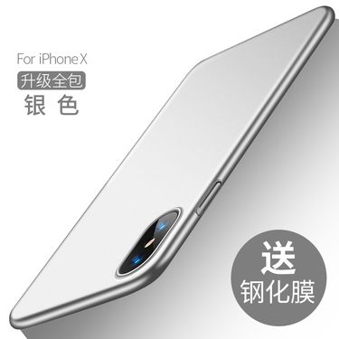 图拉斯  iPhone X手机壳 苹果X全包保护套 银白色