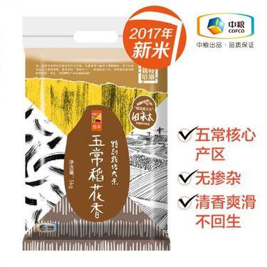 悠采 特别栽培五常稻花香大米2018年新米