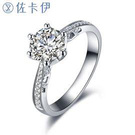 佐卡伊 注定的爱白18K金六爪钻石结婚戒指
