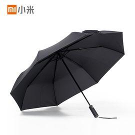 小米 米家自动折叠伞雨伞女短柄晴雨两用超轻防晒防紫外线太阳伞一键自动开合