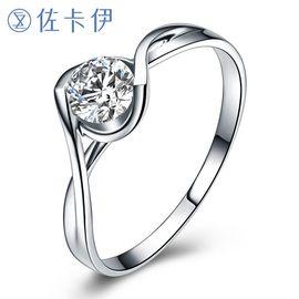 佐卡伊 时尚名媛白18k金钻石女结婚戒指