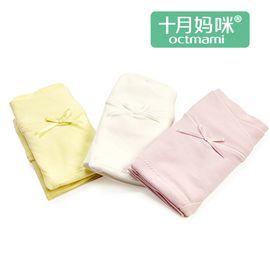 十月妈咪 【旗舰店】孕妇内裤低腰棉质产妇大码U型三角裤