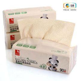中粮 简沃本色厨房用纸抽取式 健康无漂白 安全 环保 3包装 (90抽*3)