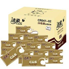 洁柔 C&S130抽抽取式纸面巾(20包装)(电商专供)