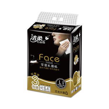 洁柔 Face古龙水香味150抽抽取式纸面巾(3包装)