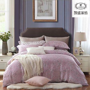 凯盛家纺 双面天丝莱赛尔纤维四件套  简陌  床上用品套件 床品 适合1.5/1.8m床
