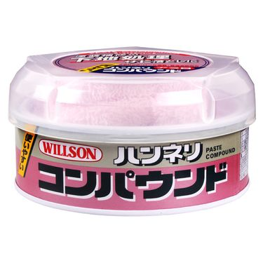 威颂 WILLSON 粗颗粒/细颗粒 车用膏状去污研磨剂 【日本原装进口】