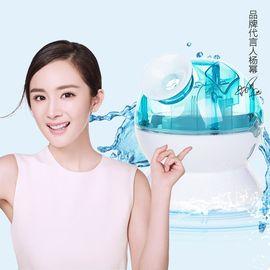金稻 蒸脸器冷喷机补水美容仪喷雾机离子QQ蒸脸机家用 KD-23316冷喷新款
