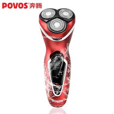 奔腾 (POVOS)PW751剃须刀电动充电式男士刮胡刀刀头水洗三头胡须刀珍珠红
