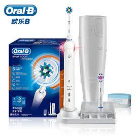 博朗 欧乐B(Oralb)智能电动牙刷 3D声波震动成人充电式牙刷 iBrush5000 白色