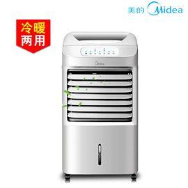 美的 空调扇 移动冷风扇家用水冷遥控 加湿器 负离子空气净化器 白色 AD100-U