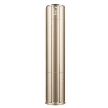 海信 (Hisense)KFR-72LW/A8X720Z-A1(2N24)大3匹 1级能效变频冷暖圆柱立柜式空调 金色