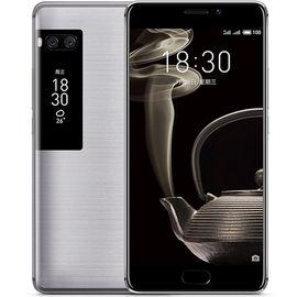 魅族 PRO 7 Plus 6GB+64GB 游戏手机  月光银 全网通4G手机  双卡双待   双摄如瞳 明眸善睐