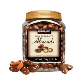KIRKLAND /科克兰 Kirkland 柯可蓝 杏仁夹心巧克力豆 1360g 美国进口 年货礼品 小爷猪海外专营店