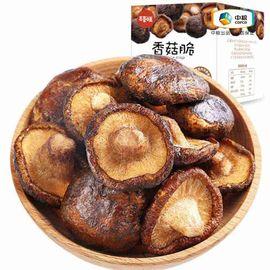 百草味 香菇脆54g