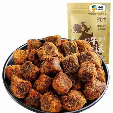 百草味 牛肉粒(五香味)100g 肉类零食小吃 肉质紧实有嚼劲