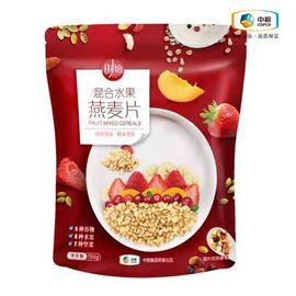 中粮 时怡 中粮优选 混合水果燕麦片750g 即食水果麦片麦果脆谷物营养燕麦片早餐冲饮代餐