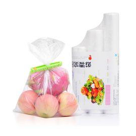 Wenbo文博 保鲜袋厨房蔬菜水果葡萄保鲜袋多型号量贩装240只