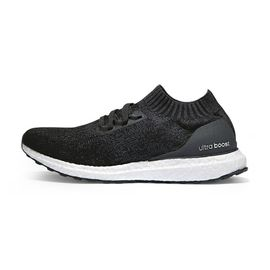阿迪达斯 adidas男鞋 春季新品 ULTRABOOST UNCAGED  BOOST 运动鞋跑步鞋DA9164