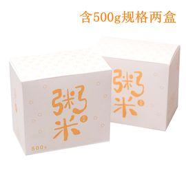 袁米 粥米500g*2  非碎米 海水稻长粒香 非转基因大米 有机大米