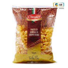 中粮 Classico克莱斯科贝壳型意大利面  500g 方便速食意面通心粉空心粉 意大利原装进口