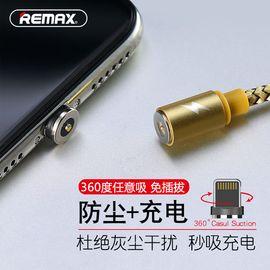 REMAX 磁性iPhone6/7/8苹果接口磁力磁吸线不支持数据传输充电器线苹果手机快充线
