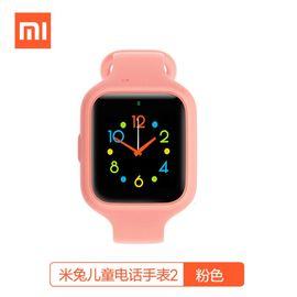 MI 小米米兔儿童电话手表2多功能智能gps定位防水男女孩学生儿童手机