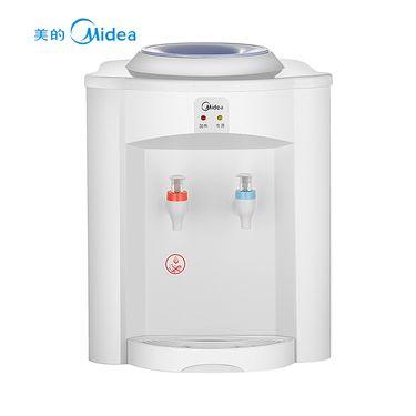 美的MIDEA Midea/美的 MYR720T 台式迷你家用制热小型胆温热速热饮水机
