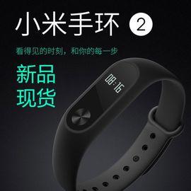 MI 小米手环2 智能运动 心率监测 来电提醒 久坐提醒 LED显示屏 时间显示 防水计步器