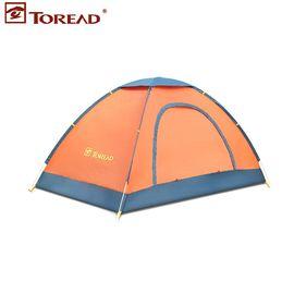 探路者 帐篷户外帐篷双人全自动免搭建速开防风透气TEDD80748