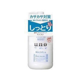 Shiseido/资生堂  UNO 男士三合一调整乳 160毫升 日本进口