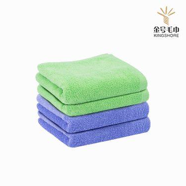 金号织业 马卡龙系列 2条毛巾 PP袋装