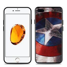 蛇蝎龙 苹果iPhone7/ iPhone7plus浮雕彩绘手机壳保护套黑色磨砂TPU软壳