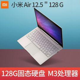 MI 【顺丰速发】小米Air12.5英寸全金属超轻薄笔记本电脑 M-7Y30 4G 128G固态硬盘 全高清屏