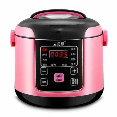 艾贝丽  2升家用多功能智能迷你小型电饭锅电饭煲MD-166