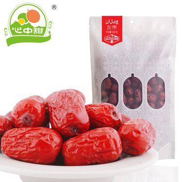 心中甜 精选灰枣新疆红枣500g×2袋