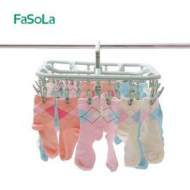 FASOLA 多用衣架塑料方形圆形内衣袜架婴儿衣服儿童防风夹晒晾衣架(26夹)绿色