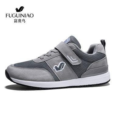 富贵鸟 【自享轻透 品质保证】富贵鸟休闲运动鞋