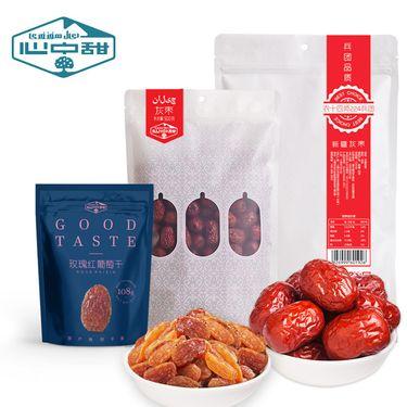 心中甜 新疆特产葡萄干红枣零食组合D款608g
