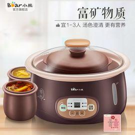 小熊 DDZ-118TA1紫砂锅电炖盅燕窝隔水炖汤锅陶瓷电炖锅