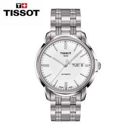 TISSOT 天梭瑞士手表 经典系列时尚复古商务休闲机械男表 T065.430.11.031.00
