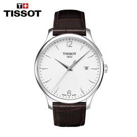 TISSOT 天梭瑞士手表 俊雅系列商务休闲石英男士手表T063.610.16.037.00